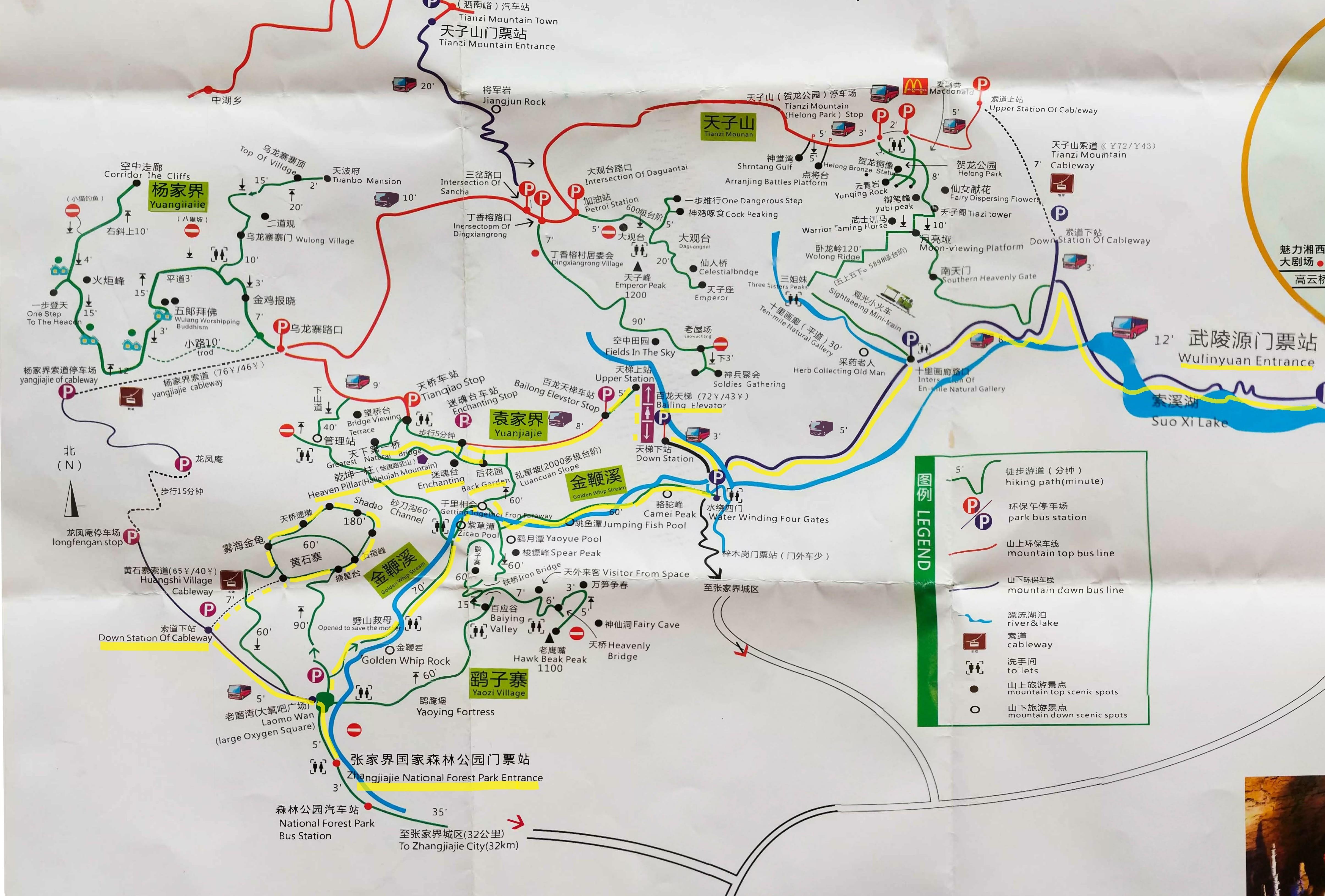 Plano Parque Natural de Zhangjiajie